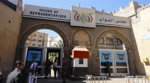ميليشيا الحوثي تستعد لفرض رسوم إضافية على السلع الأساسية عبر برلمانها غير الشرعي