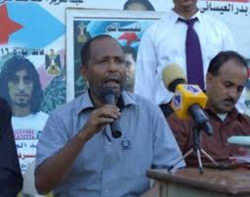 خلاف في الرياض حول تسمية رئيس مكون حراك الشرعية بين الشنفرى وراشد