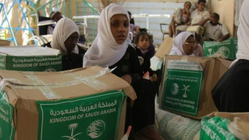 السعودية: إجمالي المساعدات لليمن بلغ 10.96 مليار دولار