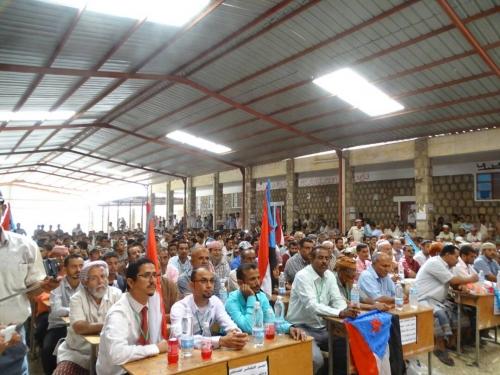 اشهار القيادة المحلية للمجلس الانتقالي الجنوبي في مديرية حالمين بلحج