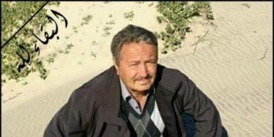 مدير أمن عدن وقائد قوات الطوارئ يعزون برحيل فقيد الوطن الدكتور محمد صالح الخيلي