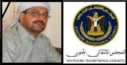 المجلس الانتقالي الجنوبي: رحيل المناضل جمال مطلق خسارة فادحة للوطن والشعب الجنوبي (بيان نعي)