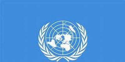 الأمم المتحدة تحتفل باليوم الدولي للتوعية بخطر الألغام