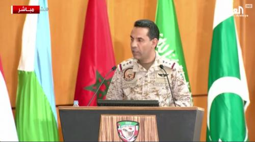 التحالف: استهدفنا مصانع زوارق مفخخة للحوثيين بالحديدة