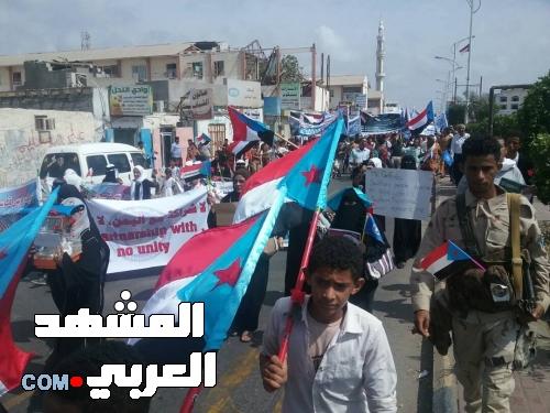 مسيرة حاشد تجوب شوارع خورمكسر للتنديد بالتدخلات الحكومية التي دفعت المبعوث لتأجيل زيارته إلى عدن (صور)