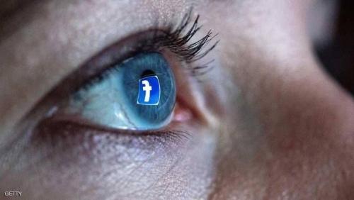 """تجسس فيسبوك وصل إلى """"ما لا يمكن تصوره"""""""