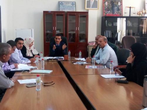 مجلس كلية الحقوق بعدن يعقد اجتماعه الدوري لشهر مارس 2018م