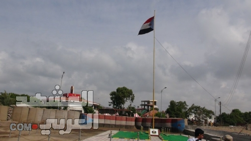 """تغطية مصورة لمراسم رفع علم الجنوب أعلى سارية اللواء الأول مشاه """"جبل حديد """""""
