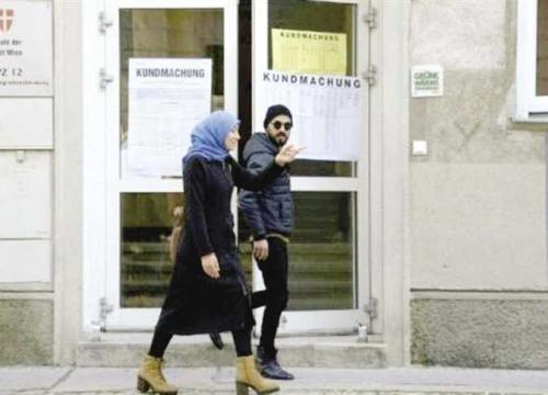 النمسا تنوى «حظر الحجاب» فى الروضات والمدارس الابتدائية