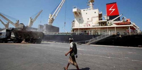 الحديدة.. شريان تسليح مليشيا إيران في اليمن