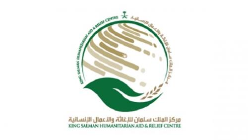 مركز الملك سلمان للإغاثة يسلم الدفعة الرابعة من صهاريج الوقود في مأرب