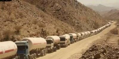 قطع الطريق العام بين مأرب والبيضاء ينذر بحدوث كارثة إنسانية