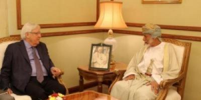 المبعوث الأممي الى اليمن يدلي بتصريح عن نتائج لقاءاته في مسقط