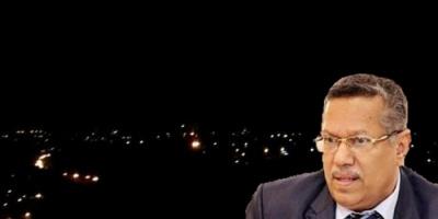 انقطاع الكهرباء عن أجزاء واسعة من عدن يبشر بصيف ساخن ووعود الحكومة تتبخر