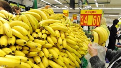 تقنية بريطانية تجعل الموز ألذّ