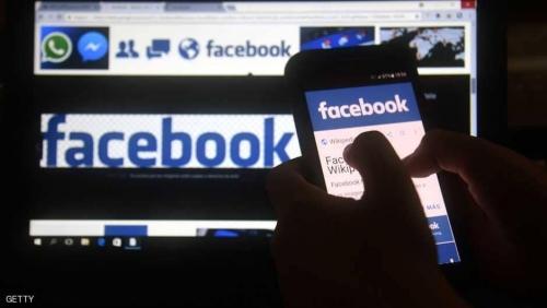 """""""فيسبوك"""" توقف شركة تتاجر ببيانات المشتركين"""
