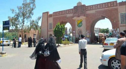دارسون: حكومة الحوثي بدأت بالتحريض على أبناء تعز والمناطق الجنوبية في جامعة صنعاء