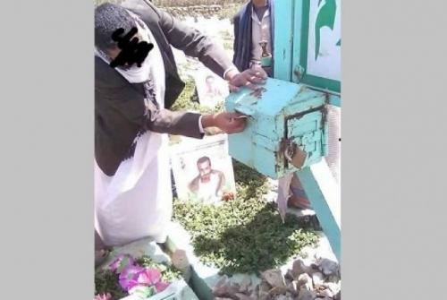 الحوثيون يستثمرون في الأموات