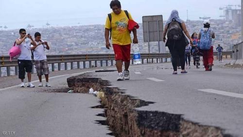 زلزال بقوة 6.2 درجة يهز تشيلي
