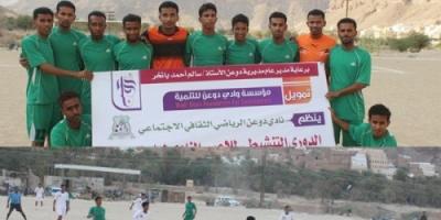 تعادل الفريق الأول مع فريق الشباب في دوري لاعبي نادي دوعن