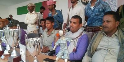 بدعم من مؤسسة خليفة بن زايد  اختتام بطولة كرة القدم للناشئين بسقطرى
