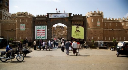 ميليشيا الحوثي تلزم شركات الأدوية بدفع إتاوات مالية