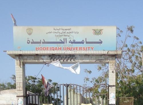 أكاديميون: ميليشيا الحوثي تمارس ضغوطا مكثفة لتجنيد خريجي جامعة الحديدة