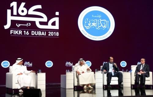 أكاديميون وسياسيون:الإمارات المنصة الأبرز لمواجهة الإرهاب