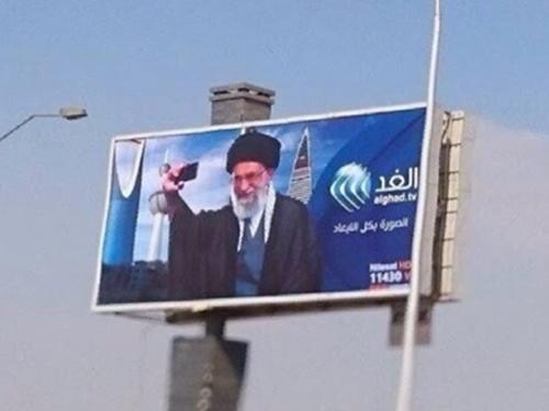 الوجود الإيراني في اليمن ... إلى أين؟