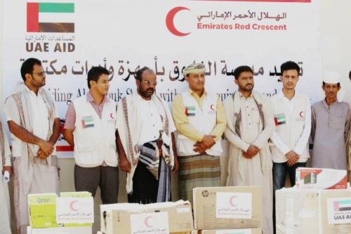 بدعم إماراتي.. افتتاح 4 مدارس في الخوخة