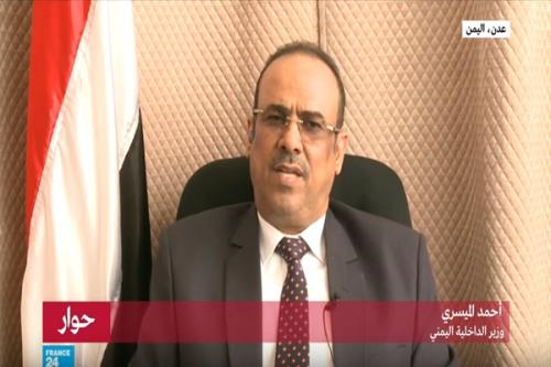 وزير الداخلية اليمني: هادي ليس سفيرا في الرياض والإمارات تراهن على الجواد الخاسر
