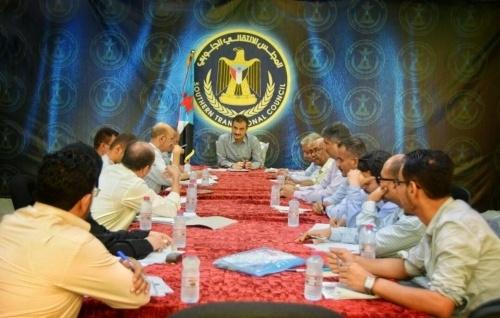 الأمانة العامة للمجلس الانتقالي الجنوبي تعقد اجتماعها الدوري