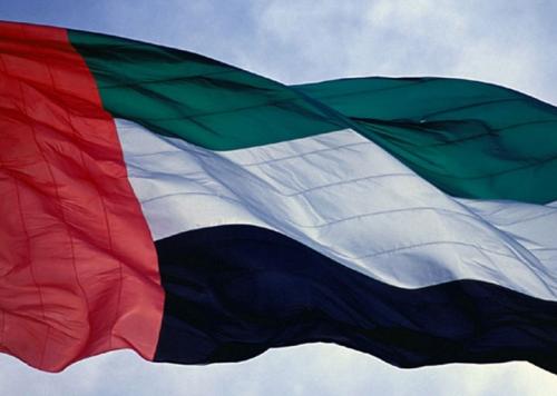 """الإمارات تترأس اجتماع """"الرباعية العربية"""" المعنية بمتابعة تطورات الأزمة مع إيران"""