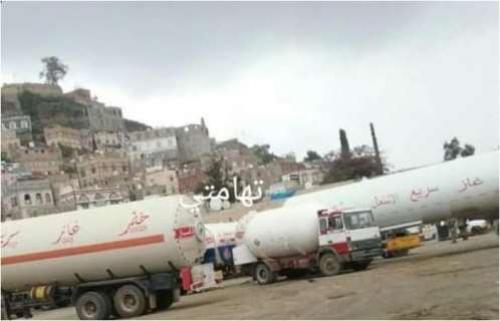 الحوثيون يستولون على عشرات القاطرات من الغاز في حجة