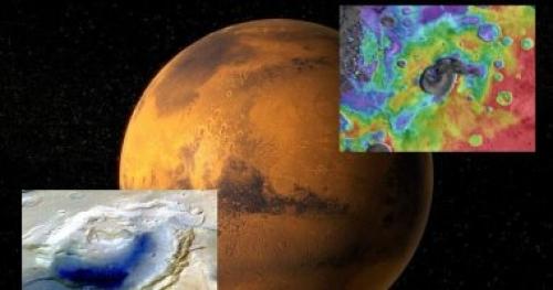 صور جديدة تكشف عن بقايا بركان ضخم على سطح كوكب المريخ