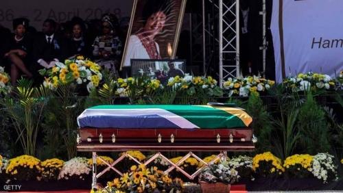 """جنوب أفريقيا تودع """"أم الأمة"""""""