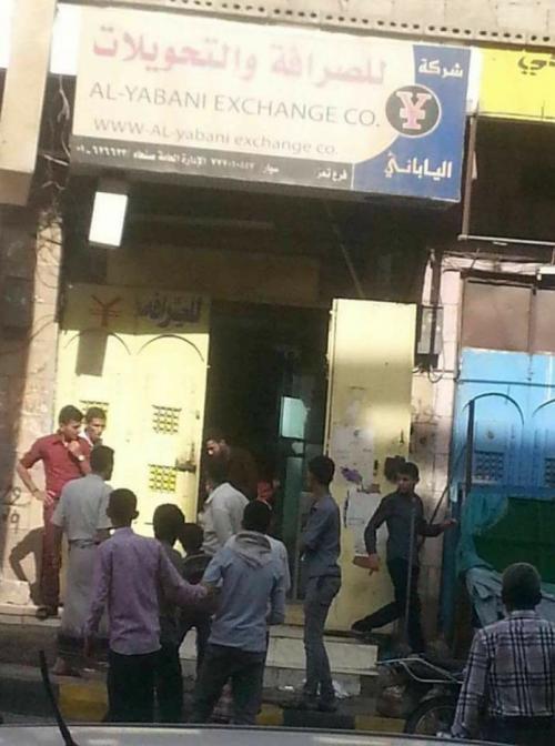 تعز:اقتحام محل صرافة وسط المدينة ونهب 100 مليون ريال يمني