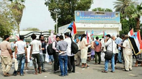 محتجون يجبرون رئيس الحكومة على الدخول من الباحة الخلفية لكلية الطب بعدن