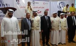 مصور.. الهلال الأحمر الإماراتي يوقع اتفاقيات عمل مع 5 محافظات يمنية