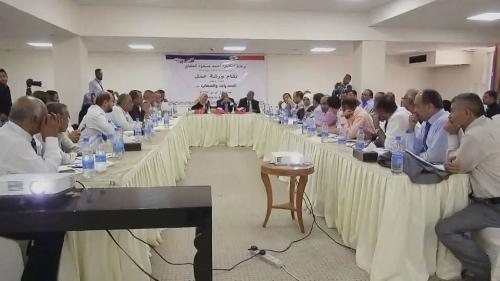 الخطوط اليمنية بين التحديات والصعوبات في ورشة عمل بعدن