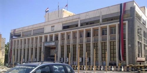 نيابة الأموال العامة بعدن توجه استدعاء للقائم بأعمال محافظ البنك المركزي اليمني ( وثيقة )