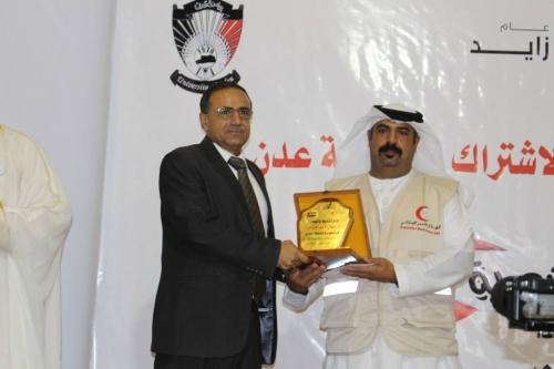 الهلال الأحمر الإماراتي يكرم رئيس جامعة عدن