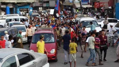 تظاهرة  بعدن مطالبة الحكومة بتخفيض أسعار الوقود