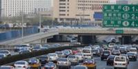 """""""علي بابا """" الصينية تقتحم عالم السيارات ذاتية القيادة وتبدأ اختبارها"""