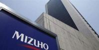 """صفعة مدوية لقطر: """"ميزوهو"""" اليابانية تنسحب من إدارة سندات بـ 12 مليار دولار"""