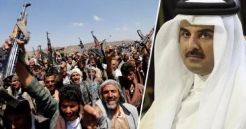 قطر والحوثيين..قصة التآمر من الداخل لأذيال الفرس في المنطقة..!