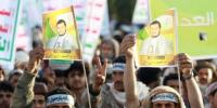 مقتل 20 عنصراً من ميليشيا الحوثي في الجوف
