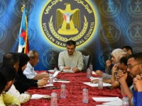 الأمانة العامة للمجلس الانتقالي تعقد اجتماعها الدوري وتناقش القضايا المتصلة بمجال عملها للمرحلة القادمة