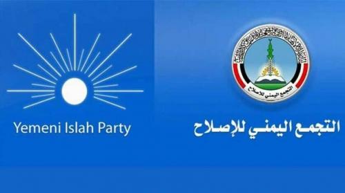 وصفهم المحافظ بالطابور الخامس وذراع الحوثي .. تأكيدات شعبية وحزبية بعرقلة الإصلاح لاستكمال تحرير تعز