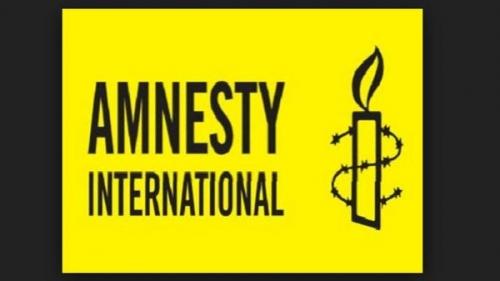 العفو الدولية تحذر الحوثيين من الاستهزاء بالعدالة